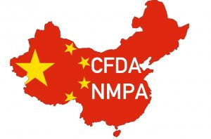 China FDA, NMPA National Medical Product Administration
